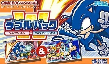 2 In 1 - Sonic Advance & Sonic Battle (sUppLeX)