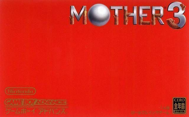 Mother 3 (Eng. Translation 1.1)