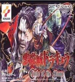Akumajou Dracula - Circle Of The Moon (C)(Titan)