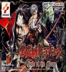 Akumajou Dracula - Circle Of The Moon (Capital)