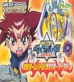 Bakuten Shoot Beyblade 2002 Team Battle! Takao Hen (Paranoid)