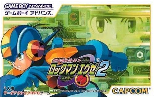 Battle Network RockMan EXE 2 (Eurasia)