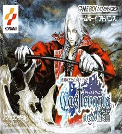 Castlevania - White Night Concerto (Eurasia)