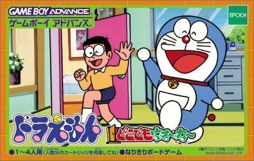 Doraemon Board Game (Rapid Fire)