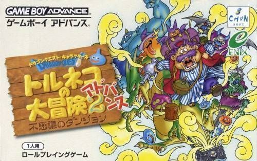 Dragon Quest - Torneko's Adventure 2 Advance (Eurasia)