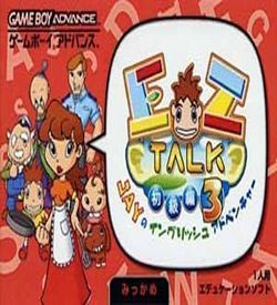 EZ-Talk 3 (Cezar)
