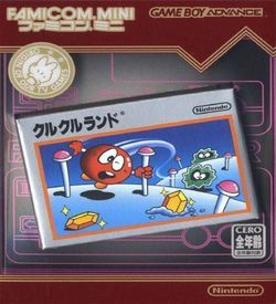 Famicom Mini - Vol 12 - Clu Clu Land (Hyperion)