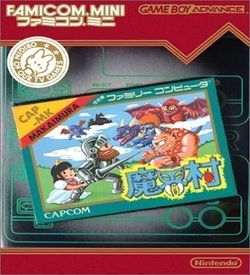 Famicom Mini - Vol 18 - Makaimura (Hyperion)