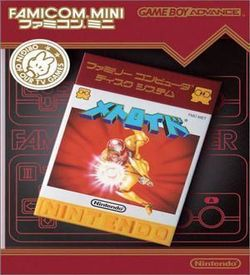 Famicom Mini - Vol 23 - Metroid