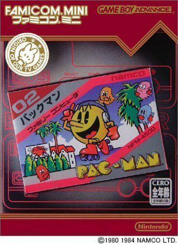 Famicom Mini - Vol 6 - Pacman