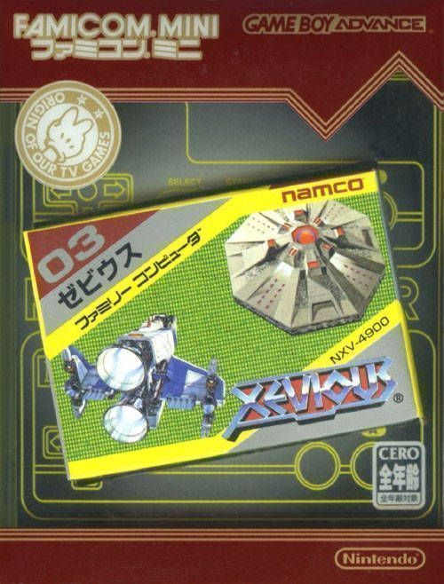 Famicom Mini - Vol 7 - Xevious