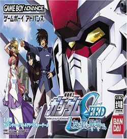 Gundam Seed Battle Assault (Eurasia)