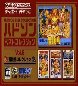 Hudson Best Collection Vol. 6 - Bouken Jima Collection