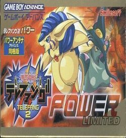 Keitai Denjuu Telefang 2 - Power Version (Rapid Fire)