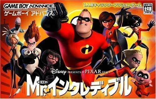 Mr. Incredible - Kyouteki Under Minor Toujyou