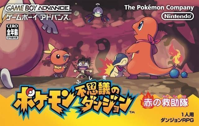 Pokemon Fushigi Na Dungeon - Aka No Kyuujoutai