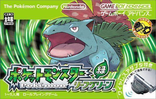 pokemon leaf green rom download for ds