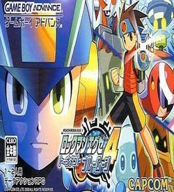 RockMan EXE 4 Tournament Blue Moon (Eurasia)