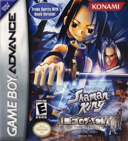 Shonen Jump's - Shaman King - Legacy Of The Spirits - Sprinting Wolf