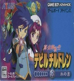 Shin Megami Tensei - Devil Children 2 - Koori No Sho