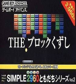 Simple 2960 Vol. 2 - The Block Kuzushi