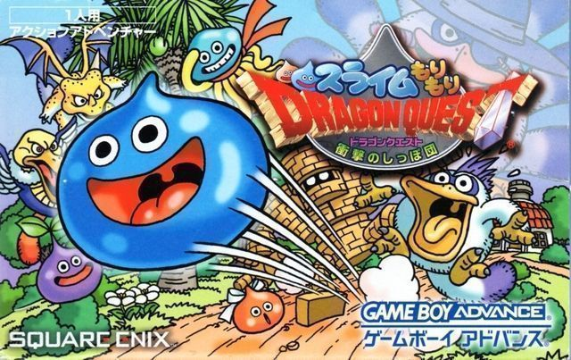 Slime Morimori Dragon Quest - Shougeki No Shippo Dan
