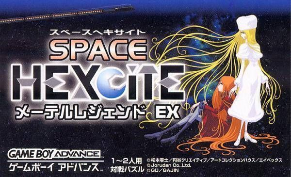 Space Hexcite X (Perversion)
