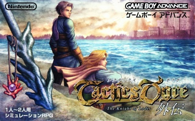 Tactics Ogre Gaiden - The Knight Of Lodis (Eurasia)