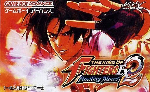 The King Of Fighters EX2 - Howling Blood (Eurasia)