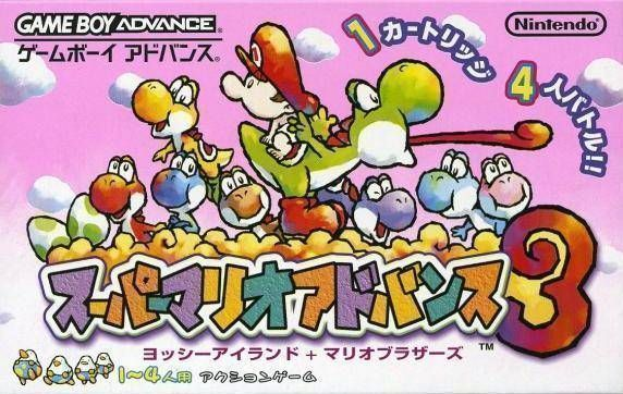 Yossy Island - Super Mario Advance 3 (Cezar)