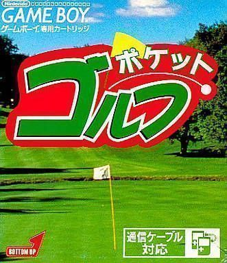 Pocket Golf