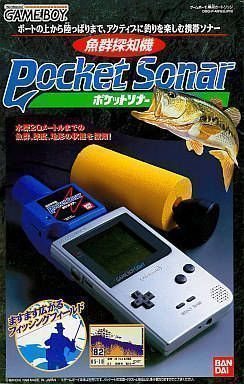 Pocket Sonar