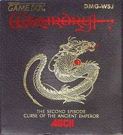 Wizardry Gaiden 2 - Curse Of The Ancient Emperor