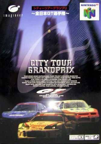 City-Tour GP - Zennihon GT Senshuken