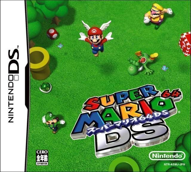 super mario world ds rom