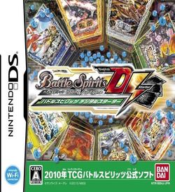 5157 - Battle Spirits DS - Digital Starter (JP)