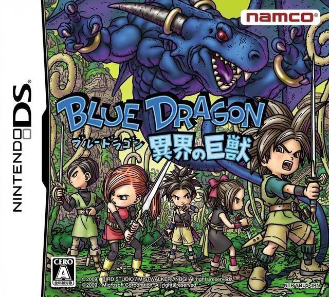 4259 - Blue Dragon - Ikai No Kyoujuu (JP)(BAHAMUT)