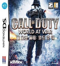 3192 - Call Of Duty - World At War (CoolPoint)