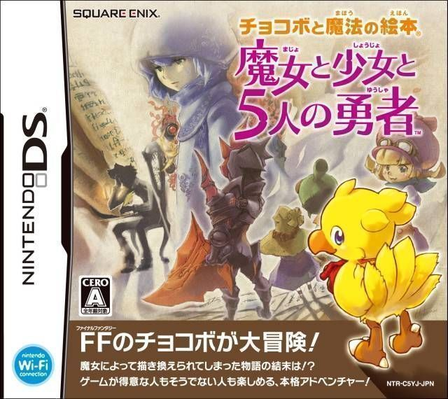 3151 - Chocobo To Mahou No Ehon - Majo To Shoujo To 5-Nin No Yuusha (BAHAMUT)