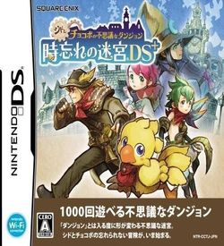 2838 - Cid To Chocobo No Fushigi Na Dungeon - Tokiwasure No Meikyuu DS+