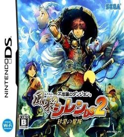 2903 - Fushigi No Dungeon - Fuurai No Shiren DS 2 - Sabaku No Majou