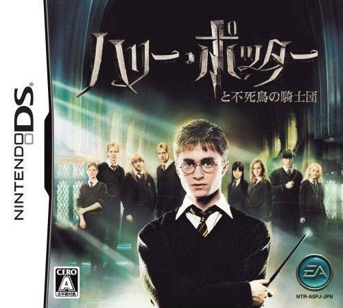 1193 - Harry Potter And The Order Of The Phoenix