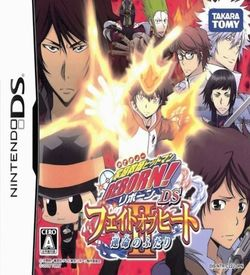 2414 - Katekyo Hitman REBORN! DS - Fate Of Heat - Honoo No Sadame