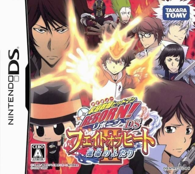 3646 - Katekyou Hitman Reborn! DS - Fate Of Heat II - Unmei No Futari (JP)