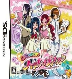 5324 - Koe De Asobou - HeartCatch Pretty Cure!