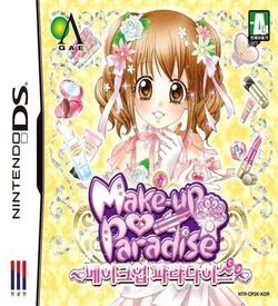2639 - Makeup Princess (Coolpoint)