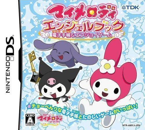 1022 - My Melody Angel Book - Denshi Techou & Enjoy Game
