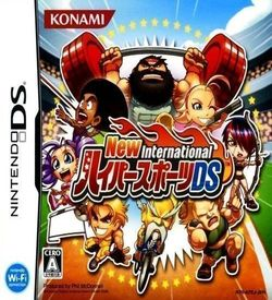 2510 - New International - Hyper Sports DS