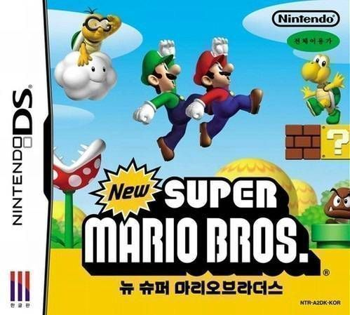 download nds rom new super mario bros 2