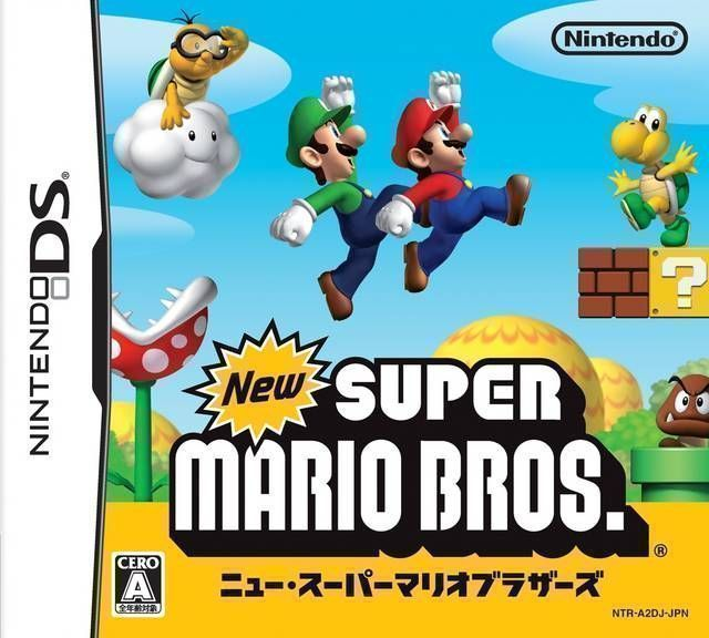 0442 New Super Mario Bros Nintendo Ds Nds Rom Download